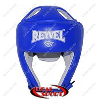 Шлем боксерский Reyvel Винил BK030031-B (р-р M-L, синий)