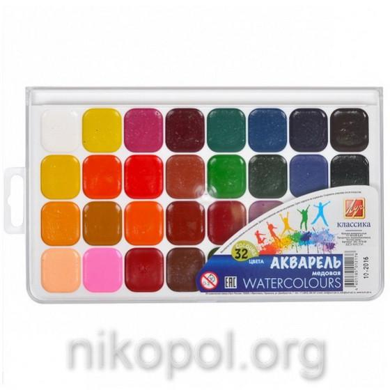 """Краски акварельные """"Луч"""" 32 цвета"""