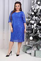 """Облегающее гипюровое платье """"MARTINI"""" с подвеской и четвертным рукавом (большие размеры)"""