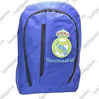 Спортивный рюкзак Real Madrid 2 Цвета