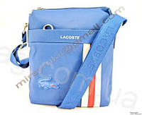 Сумка Lacoste sport light blue