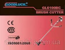 Бензокоса Goodluck 6100 (1 диск 1 бабина), фото 2