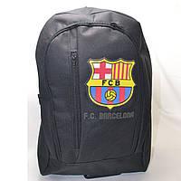 Спортивный рюкзак FC Barcelona 2 Цвета