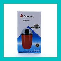 Кофемолка DOMOTEC MS-1306!Опт