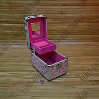 Стильный металлический сундук 10 Цветов Clever Розовый.