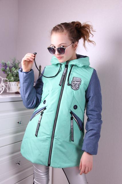 Демисезонные куртки, ветровки для девочек и мальчиков