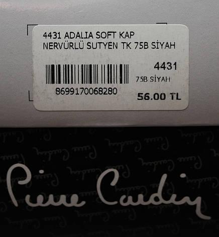 Adalia комплект нижнего белья Pierre Cardin, фото 2