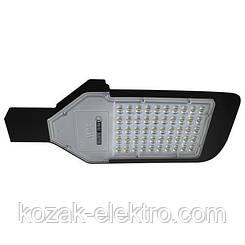 Светильник уличный светодиодный ORLANDO-50w LED