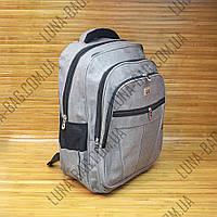 Вместительный рюкзак для ноутбука HP 2 Цвета Серый
