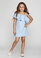 Платье для девочки летнее голубое, фото 1