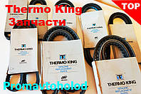Купить запчасти к Thermo King и Carrier