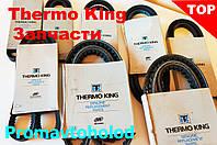 Купить запчасти к Thermo King и Carrier, фото 1