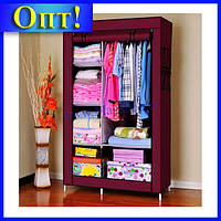 Тканевой шкаф Quality Wardrobe!Опт