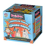Скринька Знань BrainBox Цікава наука (98346)