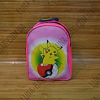 Детский рюкзак Pikachu Big 3 Цвета Розовый