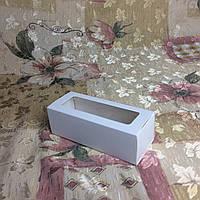Коробка для макаронс белая окошко 140х55х45мм, фото 1