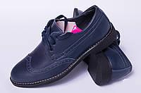 Подростковые туфли из натуральной кожи на шнурках, детская кожаная обувь от производителя модель ДЖ3905