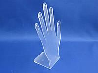 Прозрачная подставка Рука для продажи мужских колец и часов