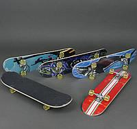 Скейт для подростков и взрослых дека 78см, колёса PU 5 см, китайский клен, подшипники ABEC-5, Скейтборд
