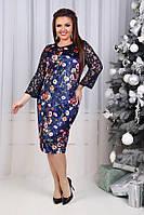 """Облегающее бархатное платье в цветочек """"VIONA"""" с гипюровыми рукавами (большие размеры)"""