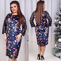 """Облегающее бархатное платье в цветочек """"VIONA"""" с гипюровыми рукавами (большие размеры), фото 3"""