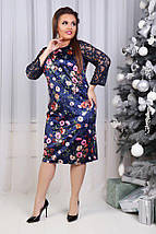 """Облегающее бархатное платье в цветочек """"VIONA"""" с гипюровыми рукавами (большие размеры), фото 2"""