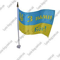 Флаг Украины 2 Рисунка