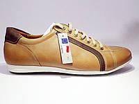 Мужские спортивные туфли из натуральной кожи польские Kazkobut 2528