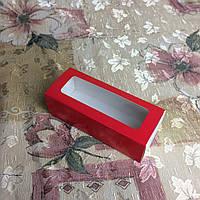 Коробка для макаронс / 140х55х45 мм / печать-Красн / окно-обычн, фото 1