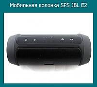 Мобильная колонка SPS JBL E2(0082)!Опт