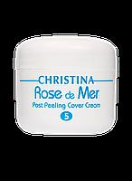Постпилинговый тональный защитный крем Christina, Кристина линии Rose de Mer