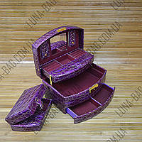 Сундук выдвижной с кошельком 2 Цвета Фиолетовый.