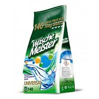 Стиральный порошок унивесальный Wasche Meister 10,5 кг