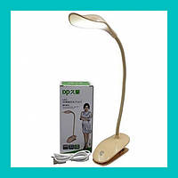 Настольная лампа LED DP-6014!Опт