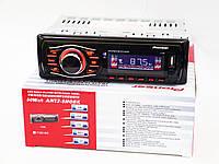 Автомагнитола пионер Pioneer 1135 MP3+Usb+Sd+Fm+Aux+пульт (4x50W), фото 2