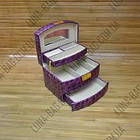 Сундук выдвижной с зеркалом 3 Цвета Фиолетовый