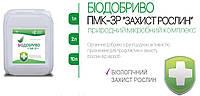 Системный биофунгицид, бактериоцид ПМК - ЗР