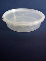Емкость 0,2 л из пищевого пластика круглая с крышкой (прозрачная) LP-2051