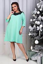 """Короткое трикотажное платье-трапеция """"BAETRICE"""" с кружевом и карманами (большие размеры), фото 3"""
