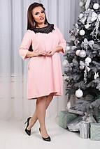 """Короткое трикотажное платье-трапеция """"BAETRICE"""" с кружевом и карманами (большие размеры), фото 2"""