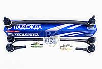 Комплект тяг рулевой трапеции ВАЗ 2101-07 в упаковке с метизами и скрутками