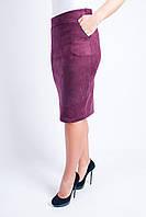 Молодежная юбка с карманами Бритни