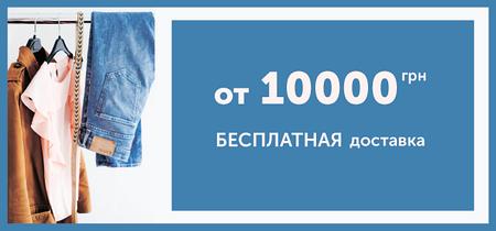 f65b2bc53a4f Интернет-магазин женской, мужской, детской одежды и обуви оптом по Украине