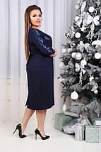 """Комбинированное платье-футляр """"MOLINA"""" с кружевом и четвертным рукавом (большие размеры), фото 3"""