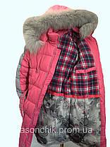 Куртка зимняя для девочки, фото 3