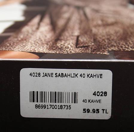 "Тигровый халатик ""Jane"" Pierre Cardin, фото 2"
