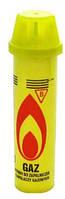 Газ желтый для заправки зажигалок