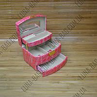 Сундук выдвижной с зеркалом 3 Цвета Розовый