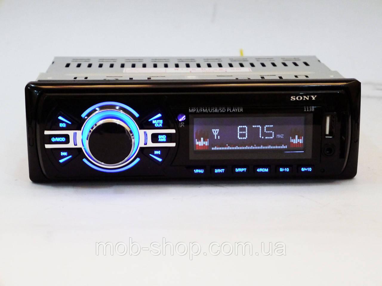 Автомагнитола пионер Pioneer 1138 MP3+Usb+Sd+Fm+Aux+пульт (4x50W)