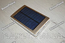 Solar power bank 30000 mAh,зарядка на солнечной батареи золотого цвета. Повербанк., фото 2